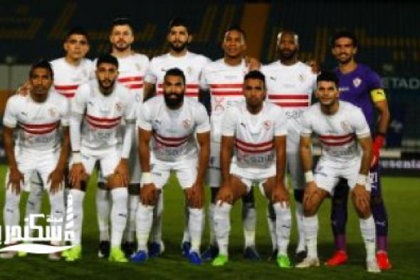 الزمالك ينتظر القرار النهائي لاتحاد الكرة بخصوص مباراة غزل المحلة لانهاء معسكر الاسكندرية