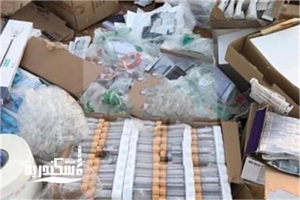 تموين  الإسكندرية .....ضبط 17.5 ألف قطعة مستلزمات طبية مجهولة المصدر