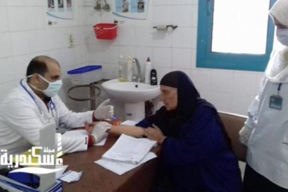 صحة الإسكندرية.....قافلة طبية تقدم العلاج لـ 1975 شخصًا  بكرموز