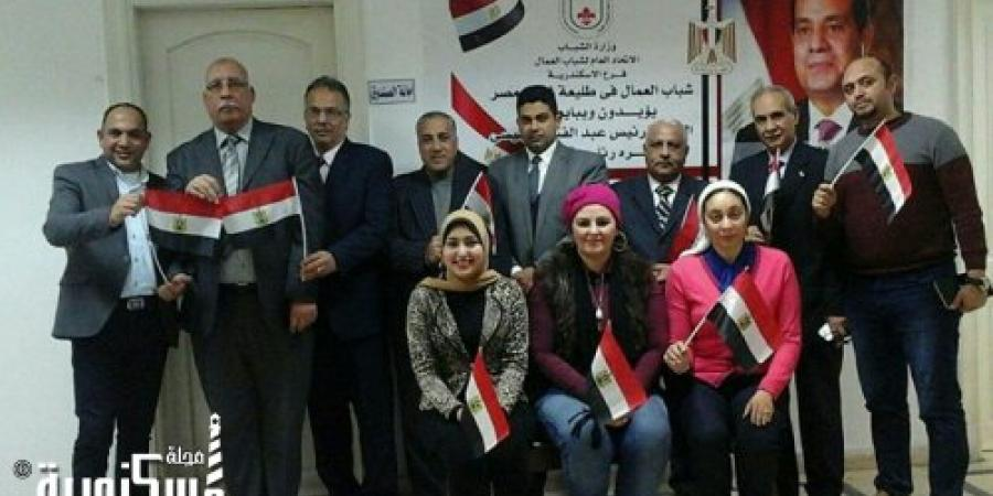 الاجتماع الاول للجنة التنسيقية  لتاييد الرئيس السيسي بالإسكندرية