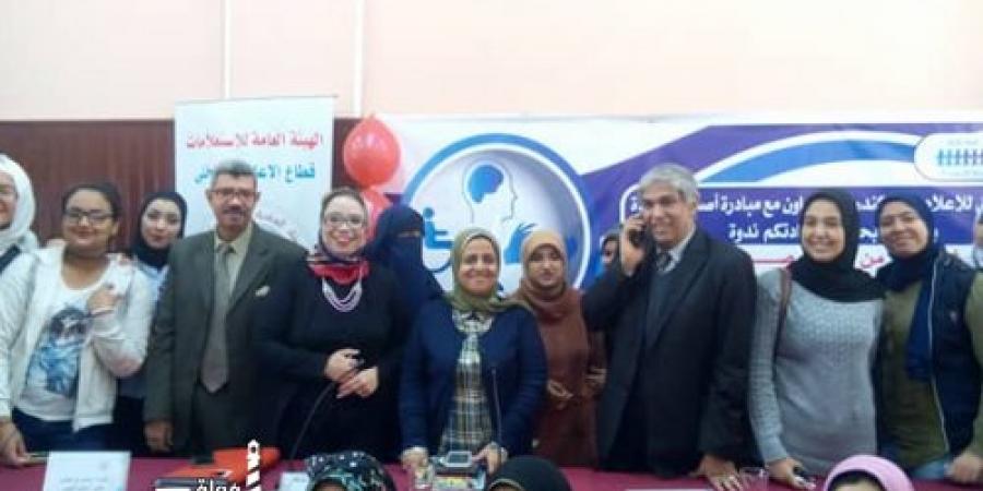 """"""" النيل للإعلام """" بالإسكندرية و """" شارك من أجل مصر """"  يحثان على المشاركة السياسية"""