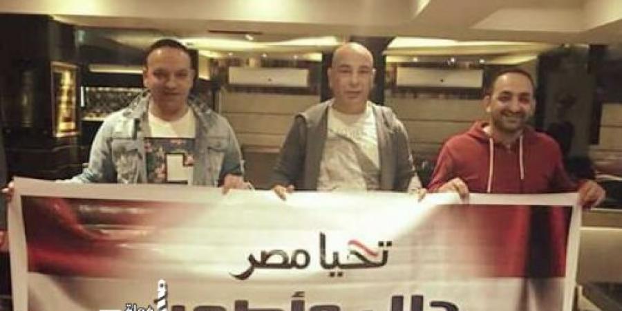 مبادرة رئيس الجمهورية للقضاء على فيروس سي في مصر ٢٠٢٠