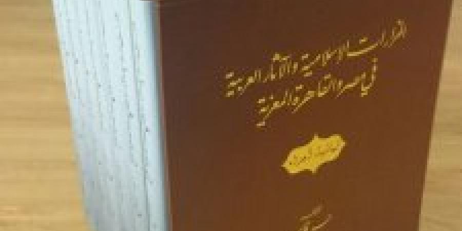 الدكتور مصطفى الفقي يهدي الرئيس عبد الفتاح السيسي أول موسوعة تُصدرها مكتبة الإسكندرية