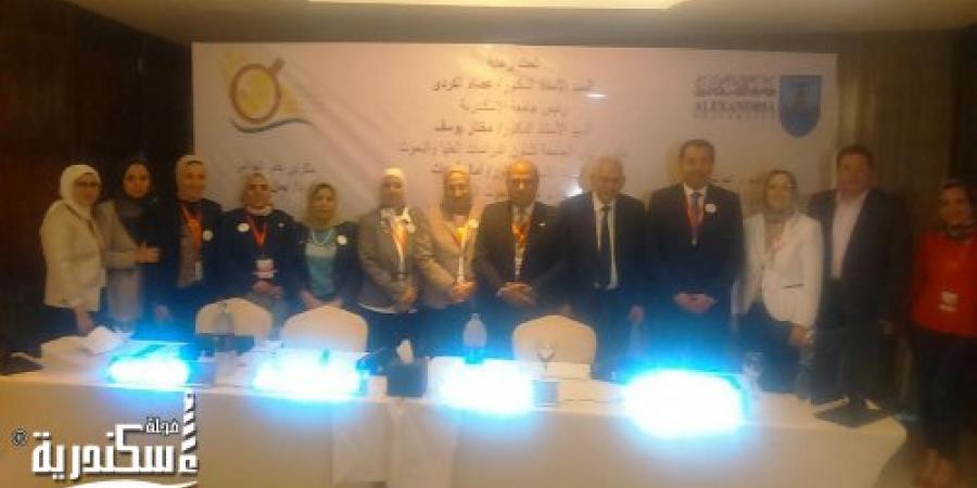 افتتاح مؤتمر معهد البحوث الطيبة