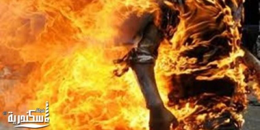 سيدة تشعل النيران فى ملابسها بسبب مشادة كلامية بينها وبين زوجها