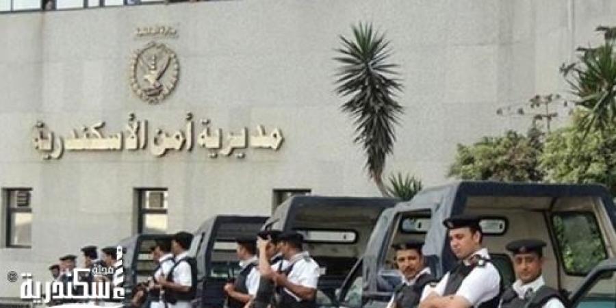 إستعدادات مديرية أمن الإسكندرية لتأمين مباراة كرة القدم بين النادى الأهلى المصرى ونادى الترجى التونسى