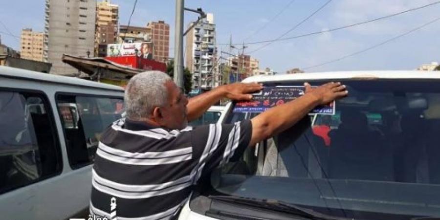 محافظ الإسكندرية يشدد على تثبيت ملصقات التعريفة الجديدة للأجرة على سيارات الأجرة