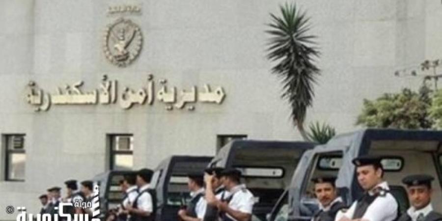 أمن الإسكندرية يتمكن من ضبط عبوات دقيق وحلوي منتهية الصلاحية