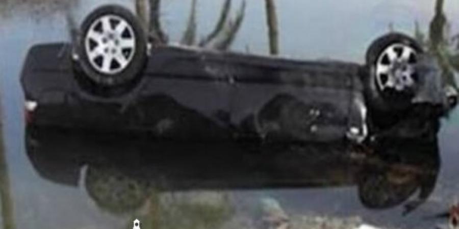 سقوط سيارة في ترعة مشروع ناصر بالإسكندرية أسفر عن حالات وفاة وإصابات