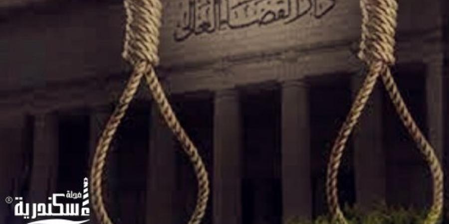 مباحث الإسكندرية تتمكن من ضبط مجرم هارب من حكم الإعدام شنقاً