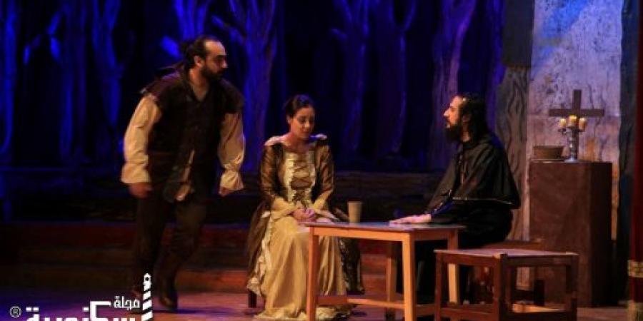 مسرح قصر الانفوشى يقدم ساحرات سالم بالمهرجان القومي للمسرح