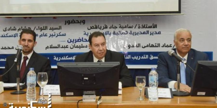 محافظ الإسكندرية ينيب سكرتير عام المحافظة لافتتاح ورشة التوعية بوسائل التحصيل الإلكتروني