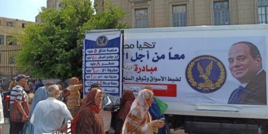 تحت رعاية وزارة الداخلية.. توفير ١١ منفذ متنقل بالإسكندرية لبيع السلع الأساسية واللحوم بأسعار مخفضة خلال عيد الأضحي