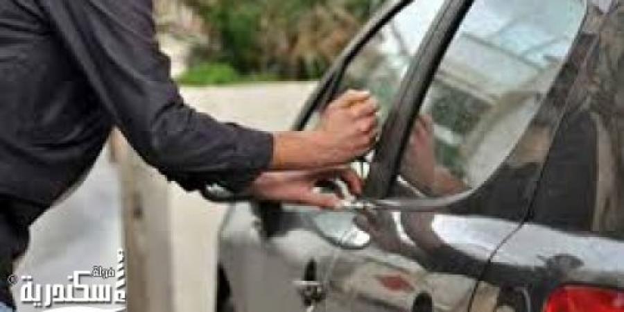 القبض على تشكيل عصابي تخصص فى سرقة السيارات بالإسكندرية