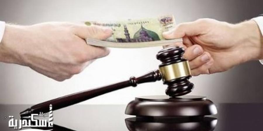 الحكم على قاض مرتشي بالمؤبد والعزل من الوظيفة