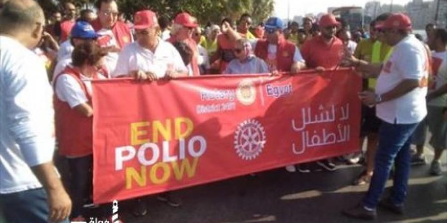 روتارى مصر : ٥٠٠ شاب في مارثون الاحتفال باليوم العالمي للقضاء شلل الاطفال