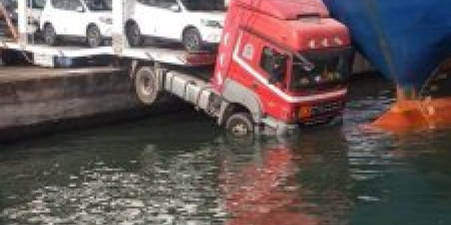 تعرض شاحنة محملة بالسيارات في ميناء  الإسكندرية  لخلل في الفرامل مما تسبب في نزولها الماء
