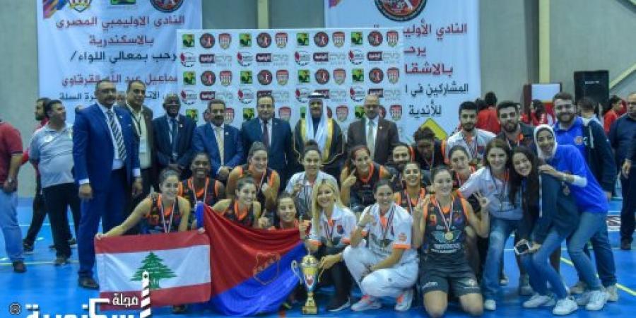 هومنتمن اللبناني يتوج بكأس البطولة العربية لكرة السلة للسيدات بالإسكندرية
