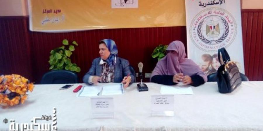 تحت عنوان ( اهمية المشورة قبل الزواج ) ندوة بمركز اعلام الجمرك