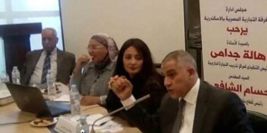 مركز تنمية الصادرات يؤكد : أفريقيا سوق واعدة لمصر