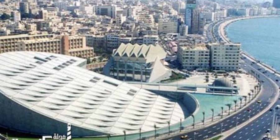 مكتبة الإسكندرية تحتفل باليوم العالمي لذوي الاحتياجات الخاصة