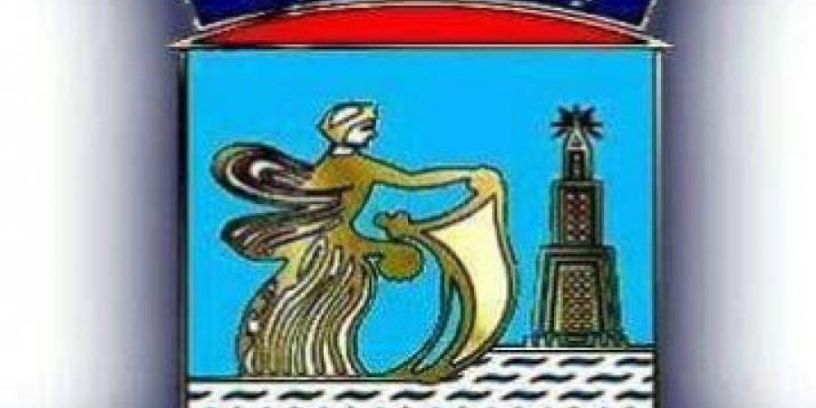 محافظ الإسكندرية: إقامة مارثون رياضي يوم ١٤ ديسمبر بداية من استاد الإسكندرية.