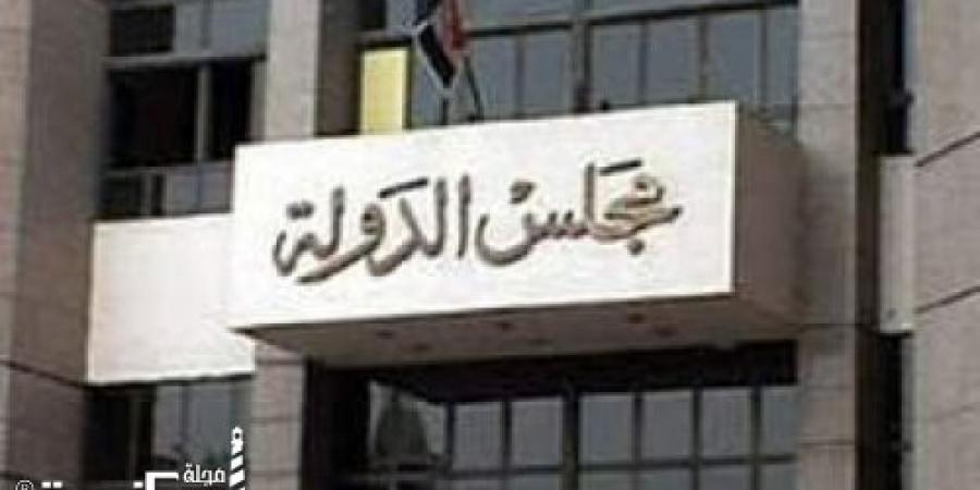 دعوى أمام محكمة القضاء الإداري بتعديل فترات الترشح للرئاسة