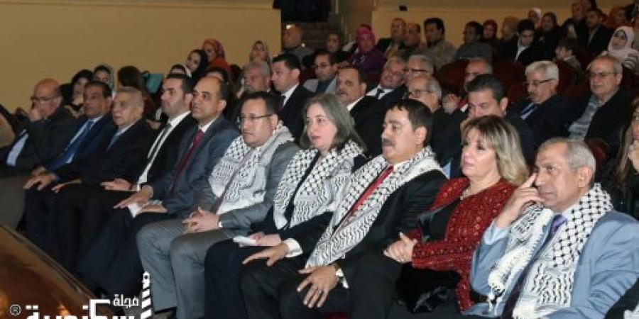 محافظ الإسكندرية يشارك في إحياء اليوم العالمي للتضامن من الشعب الفلسطيني بمسرح سيد درويش
