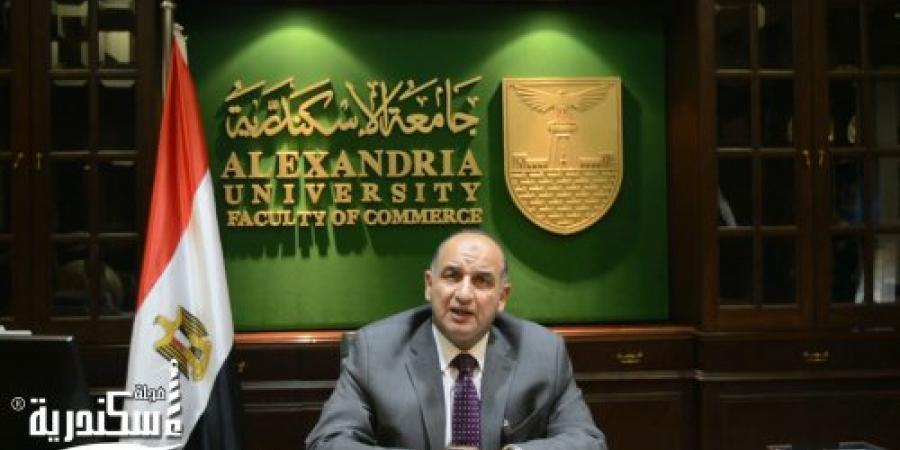 تجارة الإسكندرية تنظم  الدولي الثامن لتكنولوجيا المعلومات والإتصالات في حياتنا