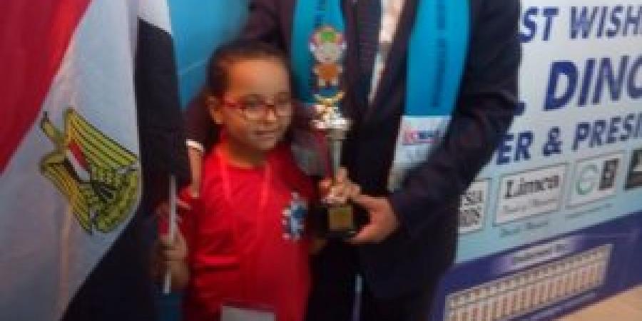 طفلة مصرية تحصل على المركز الثالث على مستوى العالم في مسابقة يوسي ماس العالمية