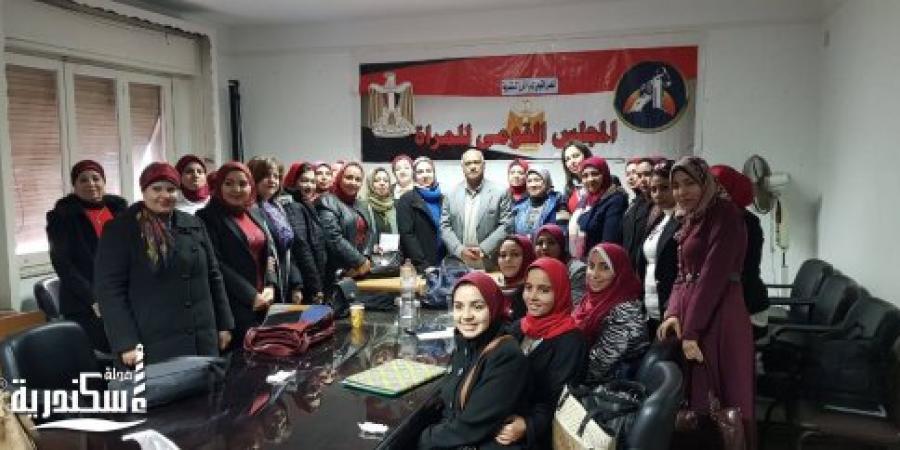 المجلس القومي يعقد ورشة التمكين السياسي للمرأة
