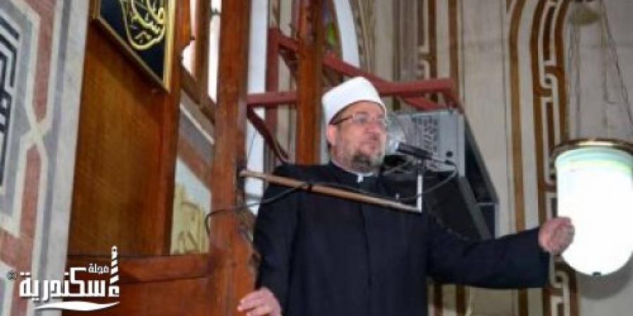 """""""أوقاف"""" منطقة الجمرك بالاسكندرية تُعلن عن تواجد لجنة فتاوى دائمة بالمساجد"""