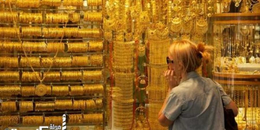 أسعار الذهب اليوم الأحد 3-3-2019 فى مصر