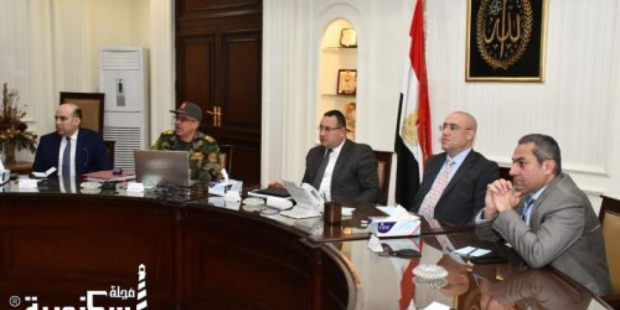 محافظ الإسكندرية ووزير الإسكان يدرسان إنشاء صندوق سيادي بالإسكندرية
