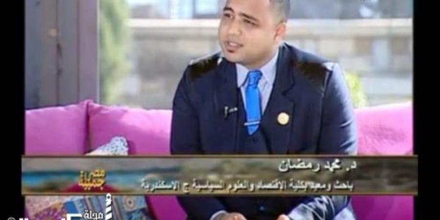 آفاق التنمية وتحدياتها في ظل الرئاسة المصرية للإتحاد الأفريقى