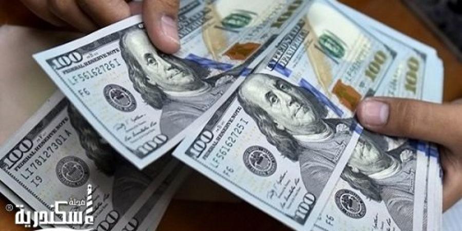 أسعار العملات اليوم الأربعاء 6-3-2019 في مصر