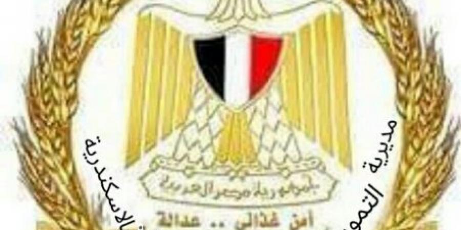 تموين الإسكندرية تشدد الرقابة على المخابز