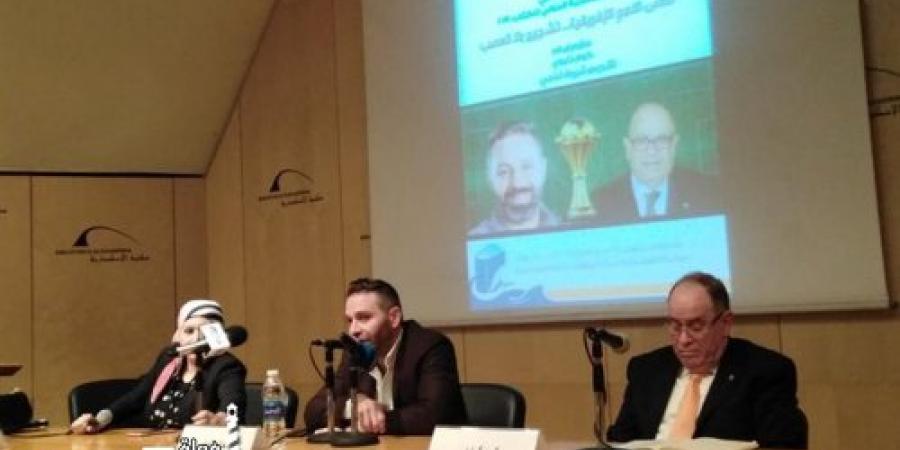"""حازم إمام في الإسكندرية للكتاب:""""سأعتزل العمل العام بعد هذه المرحلة في اتحاد الكرة، ولا نية لإلغاء الدوري"""""""