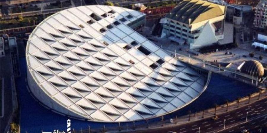 مكتبة الإسكندرية تحتفي باليوم العالمي للتراث