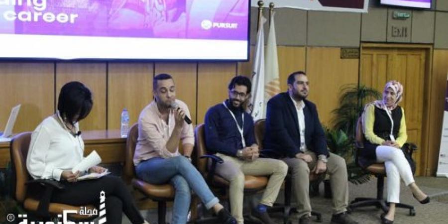 """""""برسوت"""" مؤتمر بالإسكندرية لمساعدة الشباب على مواجهة تحديات بعد الجامعة"""