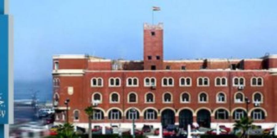 رئيس جامعة الإسكندرية  يصدر قرارات بتعيين وكلاء جدد