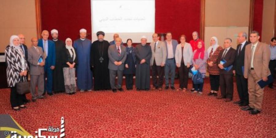 الدكتور مصطفى الفقي : تجديد الخطاب الديني صناعة إنسانية يقوم بها البشر