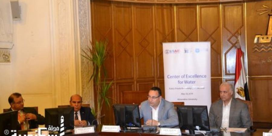 مركز التميز في مجال علوم المياه بجامعة الإسكندرية يعقد اولى اجتماعاته مع ممثلو القطاعين العام والخاص