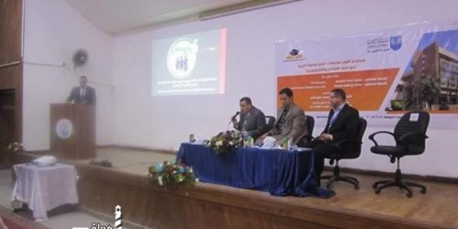 تربية الإسكندرية تعقد  المنتدى الاول للدراسات العليا