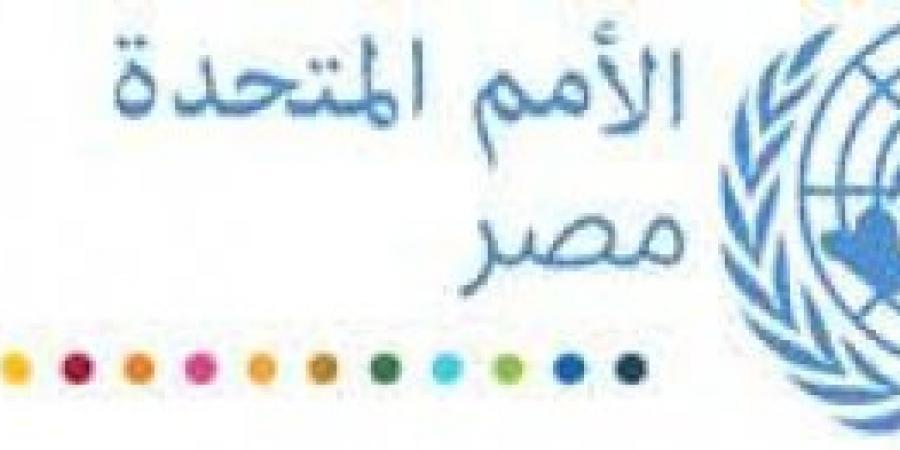 عرض الفيلم الروائي بين بحرين في مناسبة خاصة بين  المجلس القومي للمرأة بالتعاون مع هيئة الأمم المتحدة للمرأه