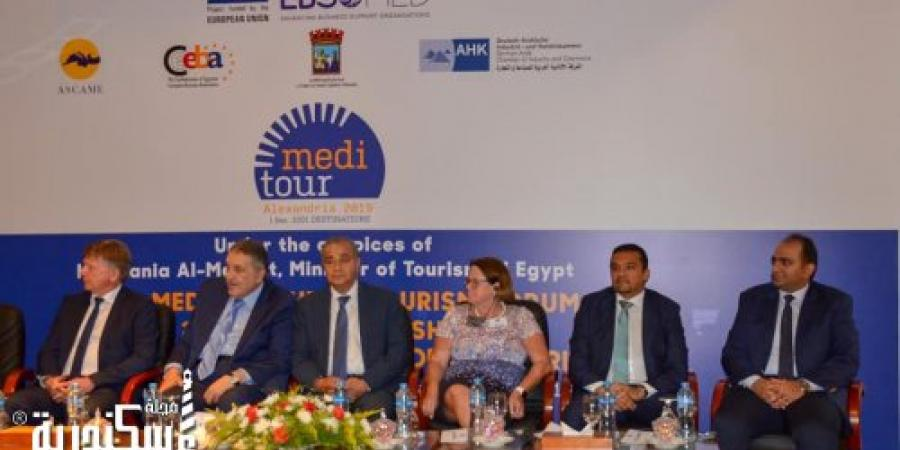 """نائب محافظ الإسكندرية ووزير التموين والتجارة الداخلية يشاركان في المؤتمر الأورومتوسطى الثامن للسياحة """"ميدي تورز"""""""