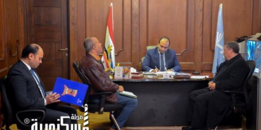 نائب محافظ الإسكندرية يعقد اجتماعا مع مسئولي التعليم لمناقشة ملف صيانة المدارس