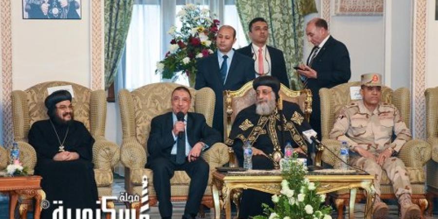 محافظ الإسكندرية يهنئ قداسة البابا تواضروس الثاني بعيد الغطاس المجيد