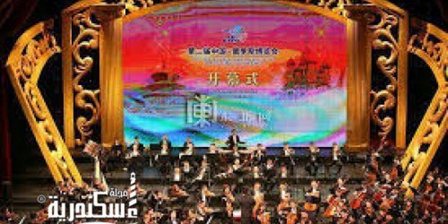 غدا حفلافنيا لاوركسترا هيلونغاينج السيمفونى الصينى باوبرا الاسكندرية