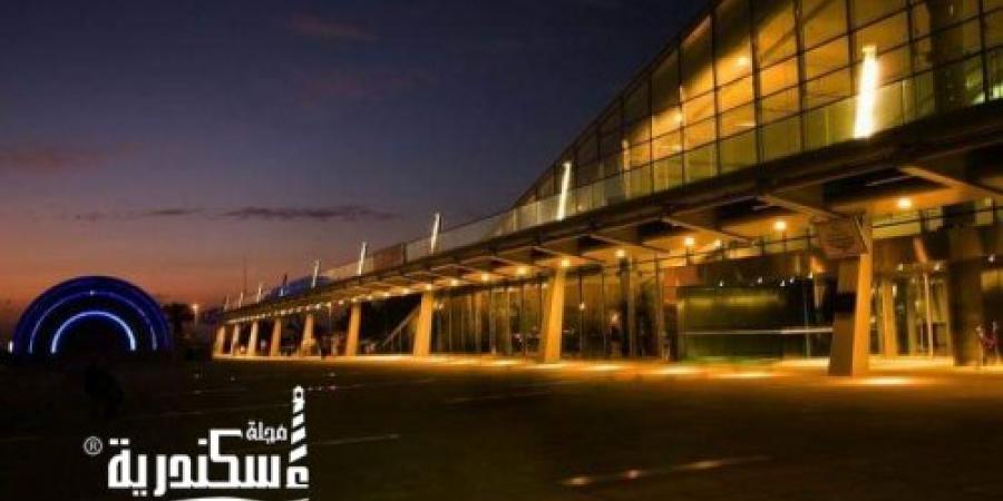 برنامج زيارة العائلة بمكتبة الإسكندرية